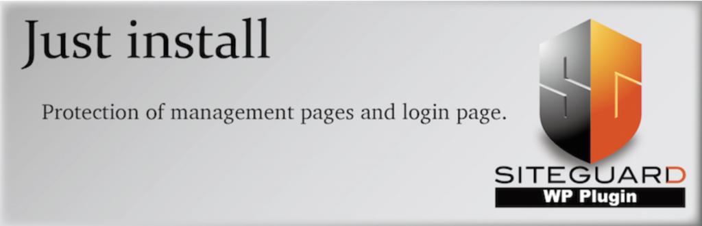 SiteGuard WP Pluginとは